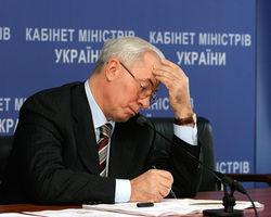 Азаров: гривна на Форексе и цены в Украине будут стабильными