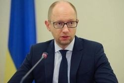 Украина проведет децентрализацию по польскому образцу – Яценюк