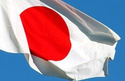 Япония хочет провести реформы в Совбезе ООН
