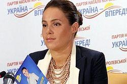 Королевская не будет баллотироваться на пост президента Украины