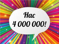 Группа «Все ОК» стала самой многочисленной в Одноклассниках