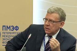 Потери России из-за санкций – 20 миллиардов каждый год