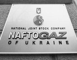 РФ отправила «Нафтогаз» счет на предоплату за июньский газ