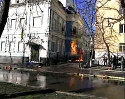 В Киеве горел главный офис Партии регионов