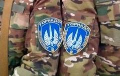 За тяжкие преступления задержаны комбат и 7 бойцов «Торнадо»