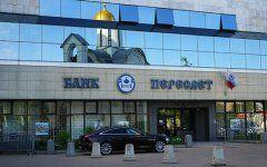 Из банка «Пересвет» перед крахом «под честное слово» пропали 5 млн. рублей