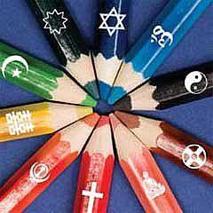 Узбекистан оказался в последней группе в индексе религиозного многообразия