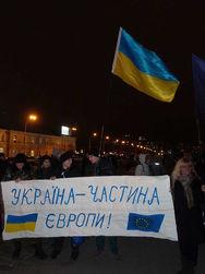 По Украине проходят митинги за евроинтеграцию - выводы