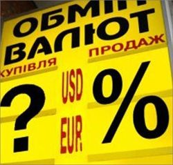Банкиры: паника в Украине закончилась, впереди укрепление гривны к доллару и евро