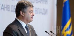 Порошенко: быть или не быть Украине унитарной определят изменения в Конституции