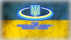 Силы АТО готовятся к штурму Донецка – СНБО