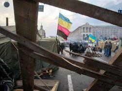 Евромайдан вооружился соцсетями