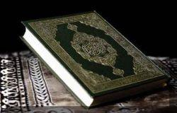 Поэт из Узбекистана Джамол Камол: Хочу, чтобы узбеки понимали смысл Корана