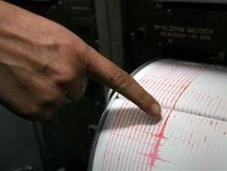 Румынские ученые подтверждают прогноз о 8-балльном землетрясении в Украине