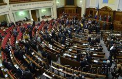 Фракция Партии регионов продолжает терять депутатов, перешедших на сторону народа
