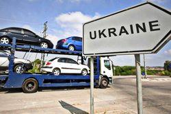 Объемы импорта в Украину в стоимостном выражении упали на четверть
