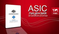FIBO Group получила лицензию регулятора Австралии