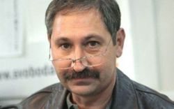 Александр Гольц