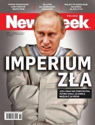 Россия вновь стала для мира империей зла