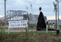 Белорусская АЭС не достроят, это блеф, часть игры Москвы – профессор Лепнин