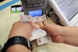 ВВП России снизился на 1,9 процента