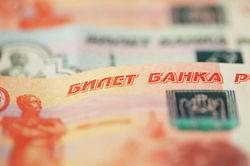 Почему рублю уже никто не верит - WP