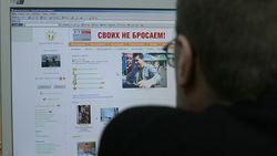 Mail.Ru Group ликвидировала владельца соцсети «Одноклассники»
