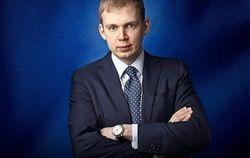 Сергей Курченко объявлен в розыск по делу о хищениях в «Укргаздобыче»