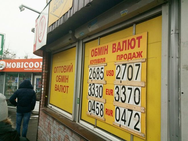 Курс рубля утром вырос кдоллару иевро