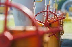 Украина планирует действия на зиму без российского газа