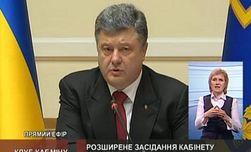 Оборонный комплекс может стать локомотивом экономики Украины – Порошенко