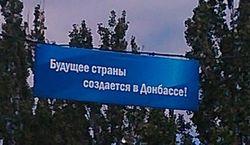 С защитой русскоязычного населения Донбасса СКР в очередной раз сел в лужу