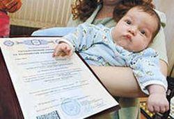 Материнский капитал в России получат не все родители