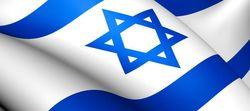 20 самых популярных клиник для лечения в Израиле
