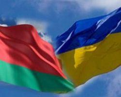 Отношения Беларуси и Украины нужно институализировать заново – Мацкевич