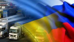 Киев удивил разрывом знакового договора с Путиным