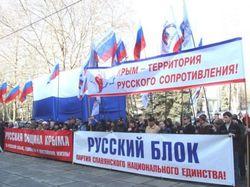 Сторонники Таможенного союза в Украине начали грызню между собой