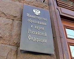 Самого молодого доктора наук России лишили степени за плагиат