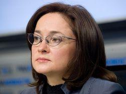 Глава Центробанка РФ не поддержала идею отказа от доллара
