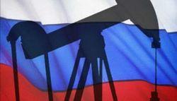 Каков потенциал роста добычи нефти в России?