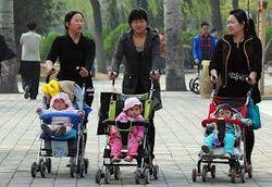 Парламент Китая занялся отменой закона «одна семья – один ребенок»