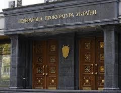 Генпрокуратура Украины завела дело против русских военных в Крыму