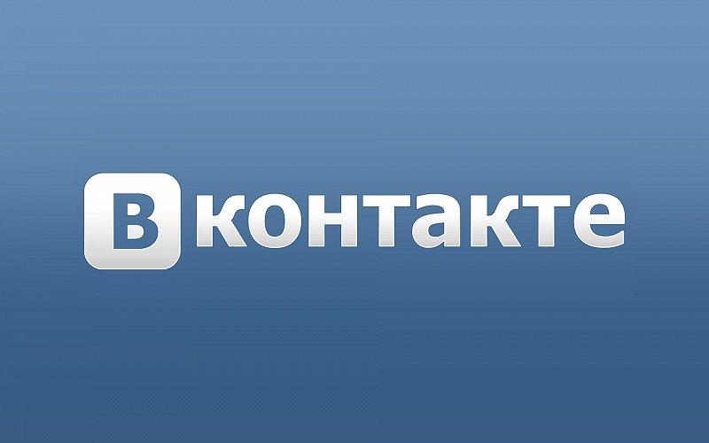 Открытые Порно Группы Вконтакте
