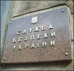 СБУ задержала одного из координаторов боевиков на Донбассе