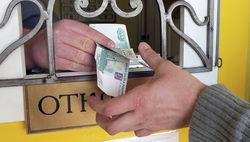 Жителям Крыма стали выдавать пенсии в рублях