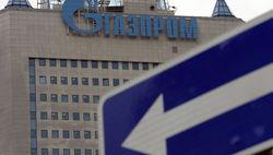 ЕС предложил компромиссный вариант по газу – Киев принял, Москва думает