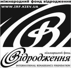Фонд Сороса «Возрождение» прекратил сотрудничество с Украиной из-за разгона Евромайдана