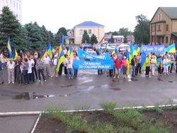 """В Сватово прошел массовый митинг """"Луганчане за единую Украину"""""""