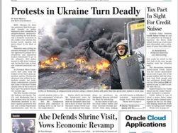 ИноСМИ гадают, кто подвигнул Януковича на переговоры – Майдан или олигархи