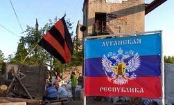 Террористы ЛНР проведут выборы «главы» республики